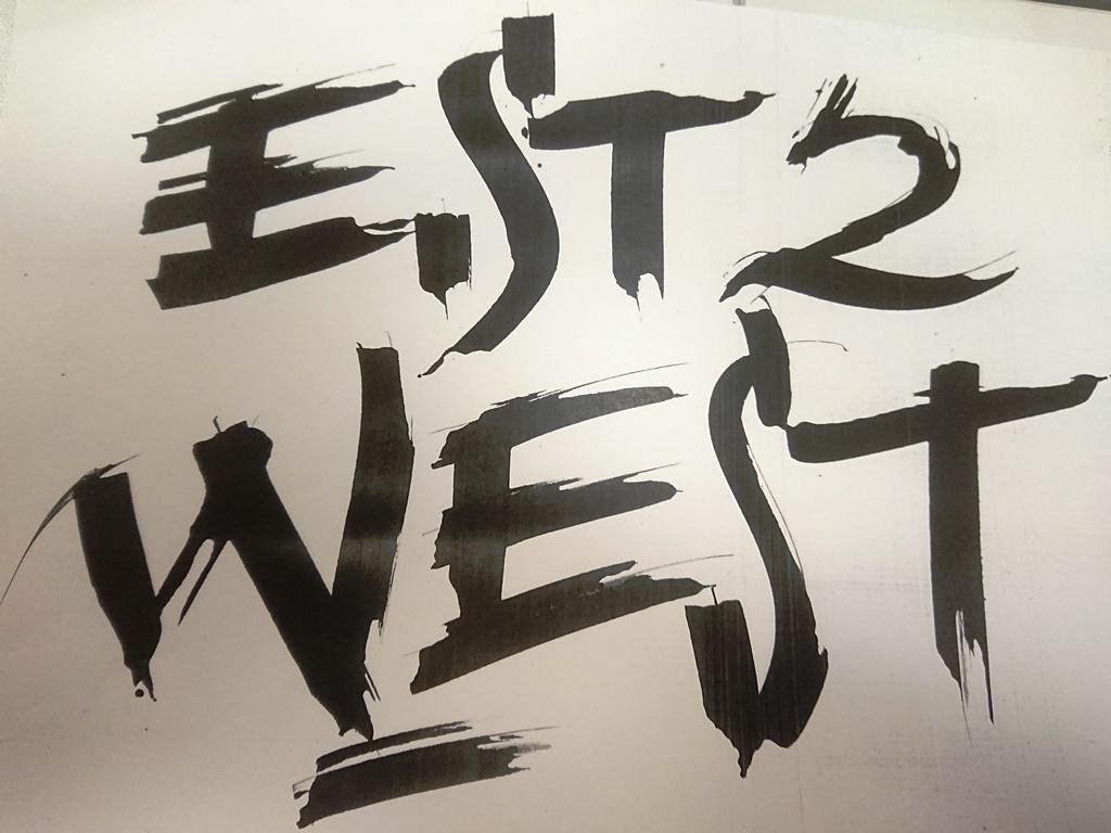 Concert du choeur Est 2 West